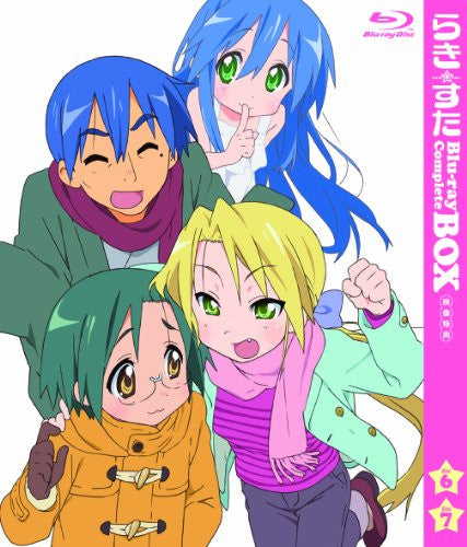 Image 11 for Lucky Star Blu-ray Complete Box