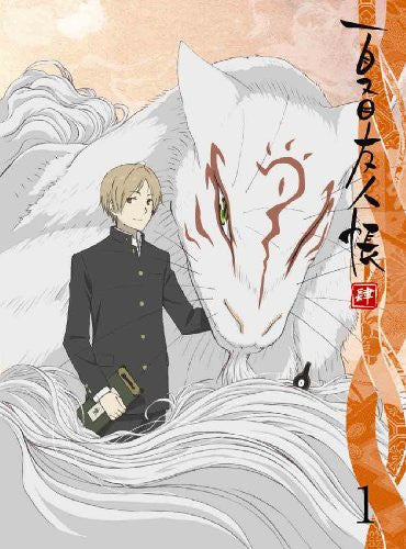 Image 1 for Natsume Yujincho Shi / Natsume's Book Of Friends 4 1 [DVD+CD Limited Edition]