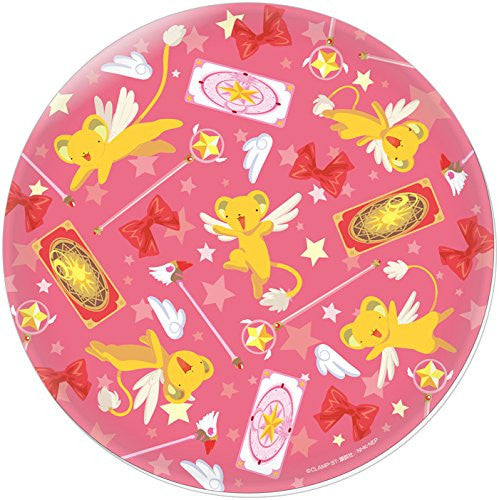 Image 1 for Card Captor Sakura - Kero-chan - Plate (Ensky)
