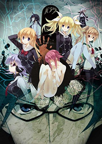 Image 2 for Chaos; Child [Limited Edition]