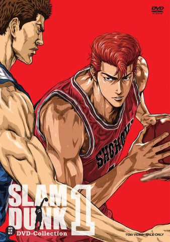 Image for Slam Dank DVD Collection Vol.1 [Limited Edition]
