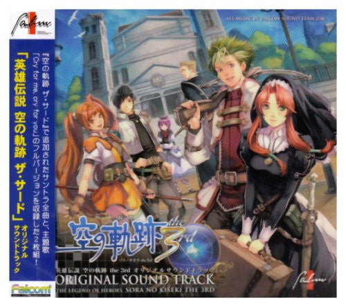 Image 1 for THE LEGEND OF HEROES SORA NO KISEKI THE 3RD ORIGINAL SOUND TRACK