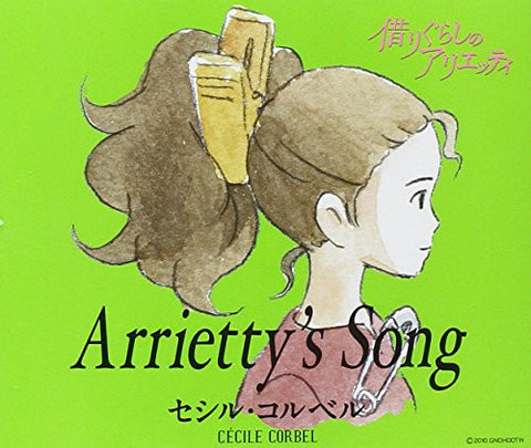 Image for Arrietty's Song / Cécile Corbel