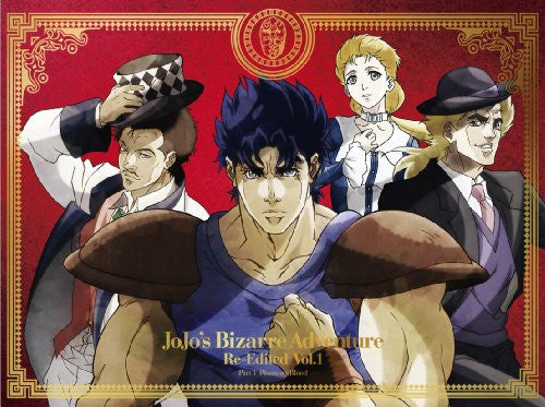 Image 2 for JoJo's Bizarre Adventures Soshu Hen Vol.1 Phantom Blood [DVD+CD Limited Edition]
