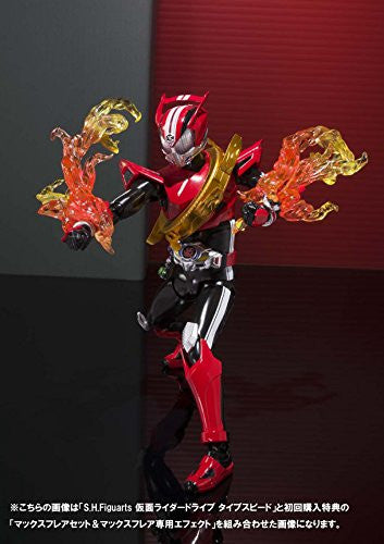 Image 2 for Kamen Rider Drive - S.H.Figuarts - Type Speed (Bandai)