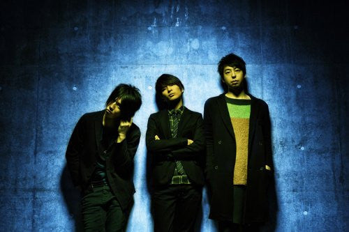 Image 2 for harmonized finale / UNISON SQUARE GARDEN [Limited Edition]