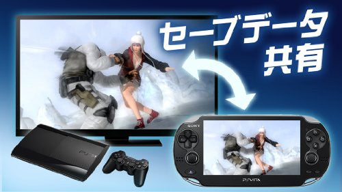 Image 4 for Dead or Alive 5 Plus