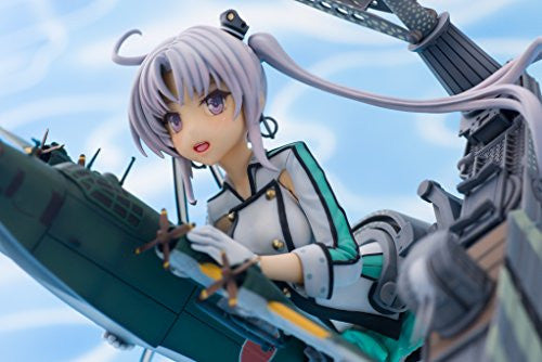 Image 2 for Kantai Collection ~Kan Colle~ - Akitsushima - Nishiki Daitei-chan - 1/7 (Aoshima, FunnyKnights)