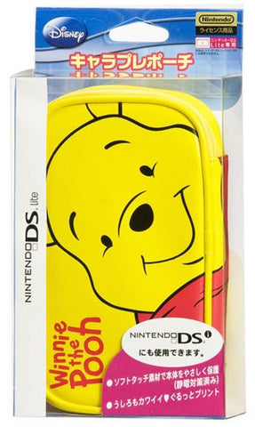 Image for Chara Pure Pouch (Winnie the Pooh)