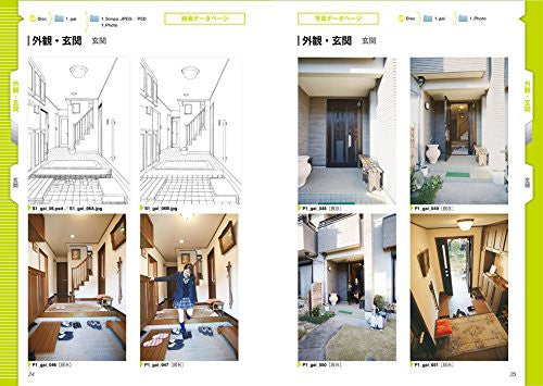 Image 10 for Digital Scenery Catalogue - Manga Drawing - Buildings and Rooms - Incl. CD