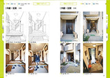 Thumbnail 10 for Digital Scenery Catalogue - Manga Drawing - Buildings and Rooms - Incl. CD