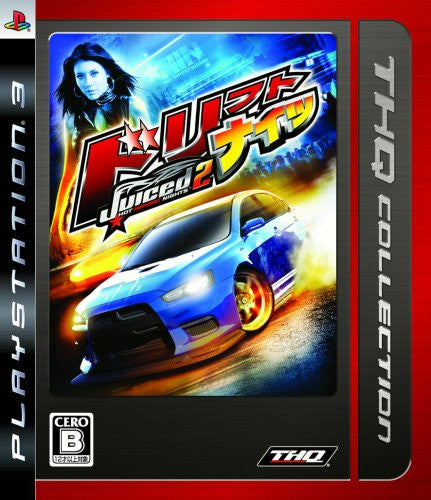 Image 1 for Juiced 2: Hot Import Nights (THQ Collection)