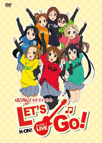 Image for Keion! Live Event - Let's Go!