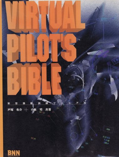 Image 1 for Virtual Pilot Bible Operation Manual Book / Windows
