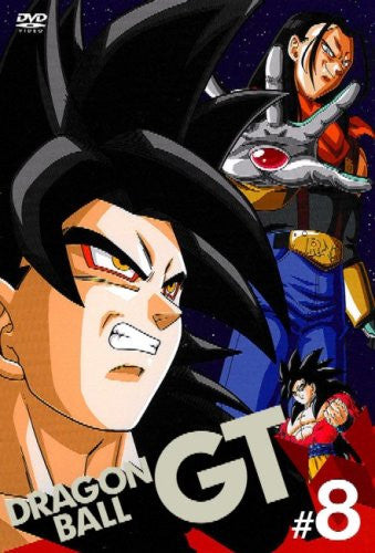 Image 1 for Dragon Ball GT #8