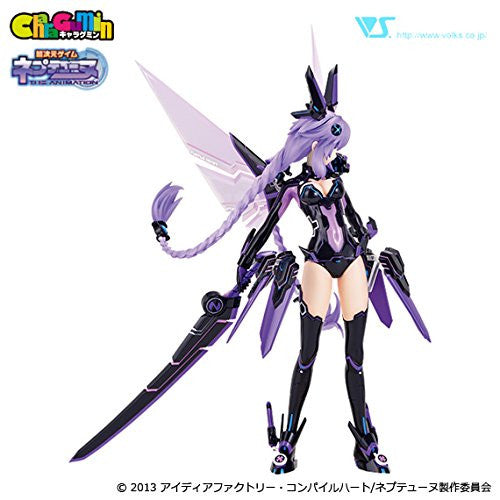 Image 3 for Choujigen Game Neptune: The Animation - Purple Heart - 1/8