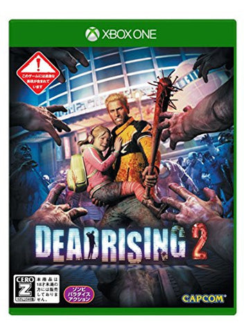 Image for Dead Rising 2