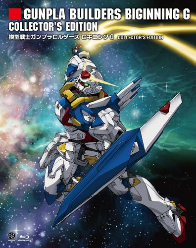 Image 2 for Mokei Senshi Gunpla Builders Beginning G Collector's Edition [Blu-ray+DVD Limited Edition]