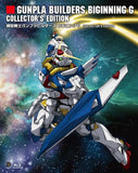 Thumbnail 2 for Mokei Senshi Gunpla Builders Beginning G Collector's Edition [Blu-ray+DVD Limited Edition]