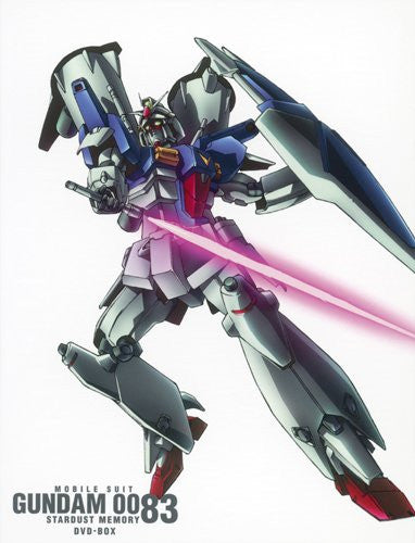 Image 3 for G-Selection Mobile Suit Gundam 0083 DVD Box [Limited Edition]