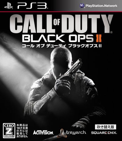 Image for Call of Duty: Black Ops II (Dubbed Edition) [Best Version]