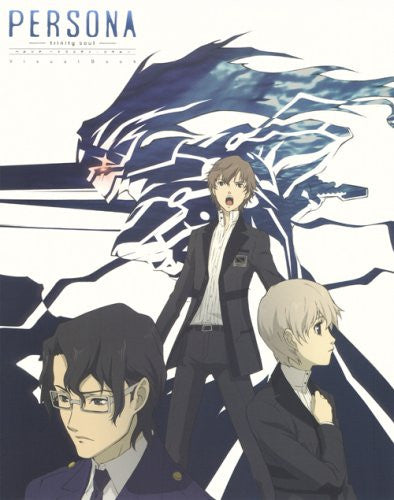 Image 1 for Persona Trinity Soul Illustration Art Book