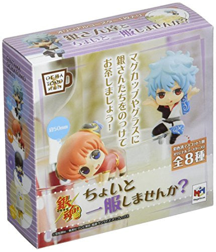Image 1 for Gintama Ochatomo - Choito Ippuku Shimasenka Set