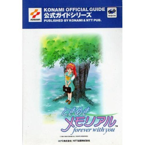 Tokimeki Memorial Konami Official Guide Book / Ss