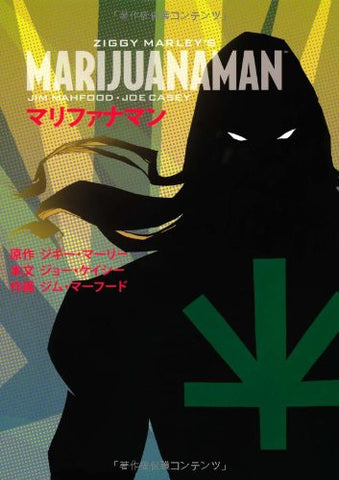 Image for Marijuanaman Illustration Art Book