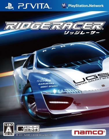 Image for Ridge Racer