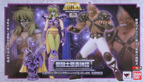 Image 2 for Saint Seiya - Cassios - Saint Cloth Myth - Myth Cloth (Bandai)