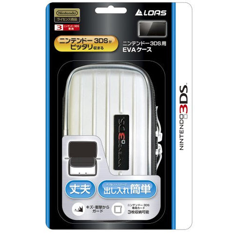 Image for EVA Case for 3DS (White)