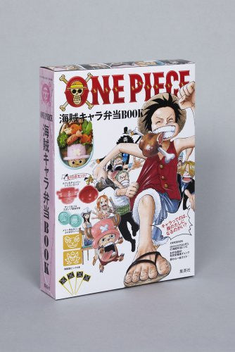 Image 2 for One Piece Kaizoku Chara Bento Book