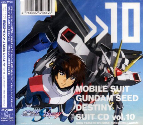 Image 1 for Mobile Suit Gundam SEED DESTINY SUIT CD Vol.10 KIRA YAMATO × STRIKE FREEDOMGUNDAM