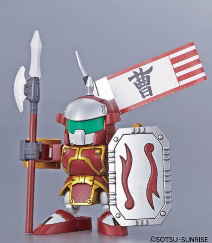 Image for SD Gundam Sangokuden Brave Battle Warriors - SD Gundam Sangokuden series #007 - Butaihei - Shin (Bandai)