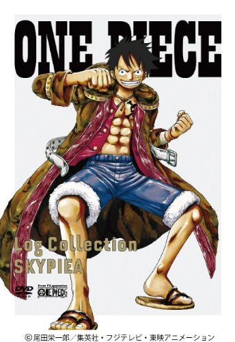 Image 2 for One Piece Log Collection - Skypiea [Limited Pressing]