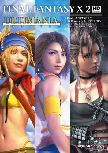 Image 1 for Final Fantasy X 2 Hd Remaster Ultimania