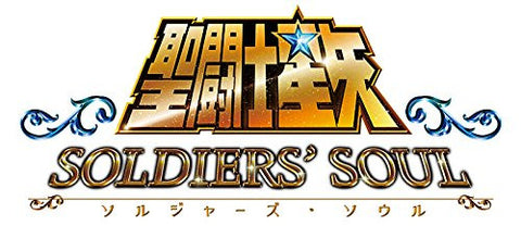 Image for Saint Seiya: Soldiers' Soul (Welcome Price!!)