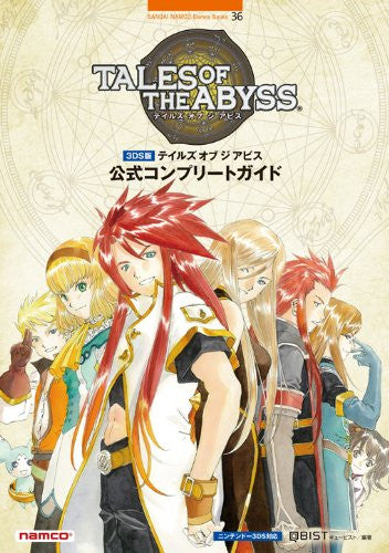 Image 1 for Tales Of The Abyss Official Complete Guide Book / 3 Ds / Ps2