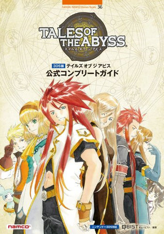 Tales Of The Abyss Official Complete Guide Book / 3 Ds / Ps2