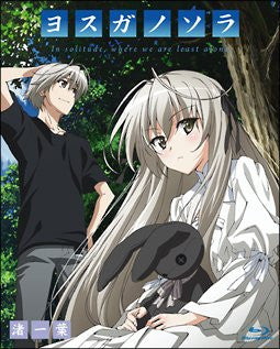 Image 1 for Yosuga No Sora Blu-ray Kazha Migiwa [Blu-ray+CD]
