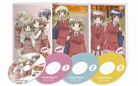 Image for Hidamari Sketch Special Edition [Limited Edition]