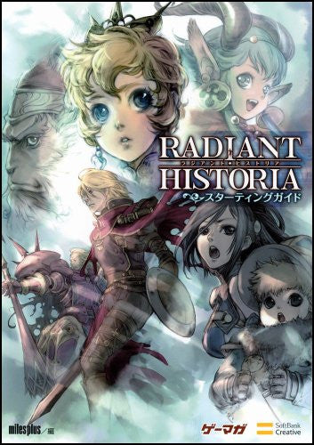 Image 1 for Radiant Historia Starting Guide