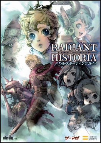 Image for Radiant Historia Starting Guide
