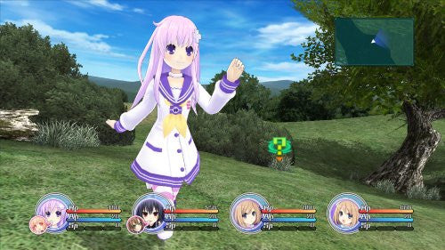 Image 6 for Chou Jigen Game Neptune Mk-II [CH Selection]