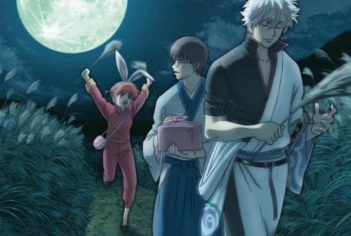 Image 1 for Gintama Season3 1