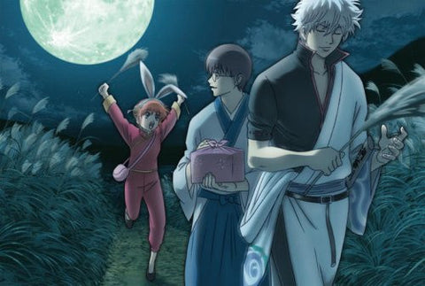Image for Gintama Season3 1 [DVD+CD Limited Edition]