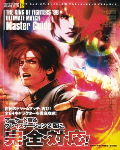 Image for The King Of Fighters '98 Ultimate Match Master Guide