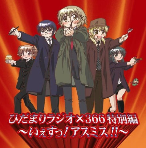 "Image for Hidamari Radio x366 Special ""Yes! Asumis!!"""