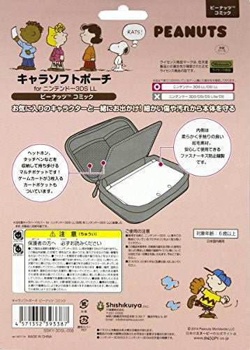 Image 2 for 3DS LL Character Soft Pouch (Peanuts Comic)